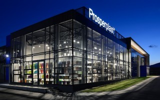 """Facility expansion of the """"Prosperplast"""" Company in Rybarzowice"""